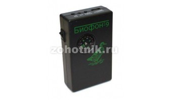 Манок электронный Биофон-9 (6голосов)