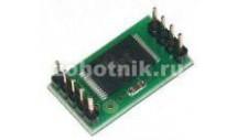 Сменный чип (6голосов гуси)