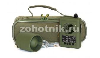 «Егерь-55» новый с динамиком MS-230