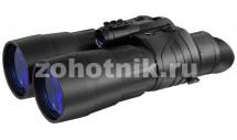 Бинокль ночного видения Yukon Edge GS 2,7х50 L