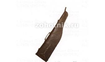 Чехол для ружья из натуральной кожи длина 87см