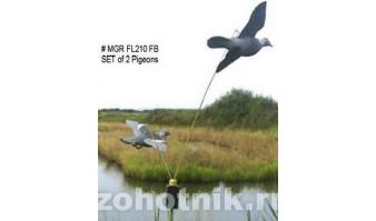 Летающая пара голубей SPORT PLAST MGR FL 210 FB