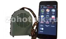 Безпроводной влагозащитный динамик I-HUNT с Bluetooth для смартфона (Android/IOS), 47 голосов (600 звуков), дальность 40м