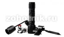 Набор: подствольный ксеноновый фонарь T6A от NexTORCH на 80 LM с выносной кнопкой + кронштейн + запасная лампа