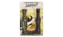 Комплект манков на утку Mankoff серии KWANZA и Pioner