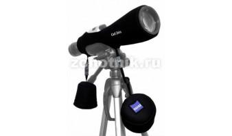 Футляр Diascope 85 T*FL 52 91 66